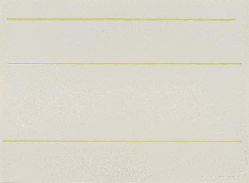 "Stone South 3, 1974, acrylic on paper, 22 x 30"",  (Image courtesy of the artist, Anne Truitt)"
