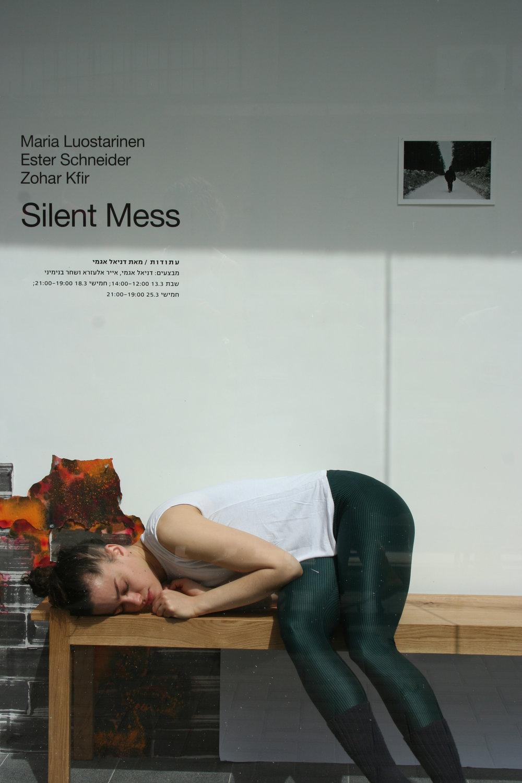 Silent Mess featuring Batsheva Dance Company