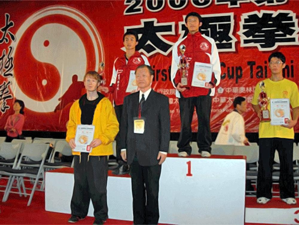 2006 world pushing hand champions.