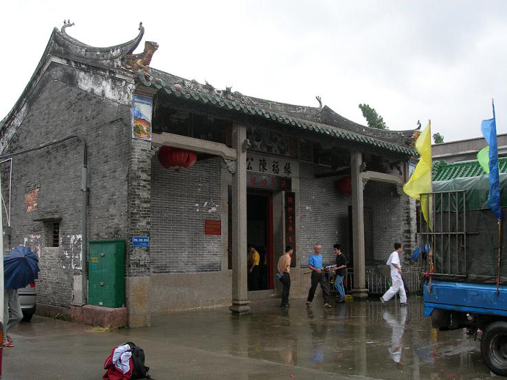 The Temple at King Mui, China choy lee fut.jpg