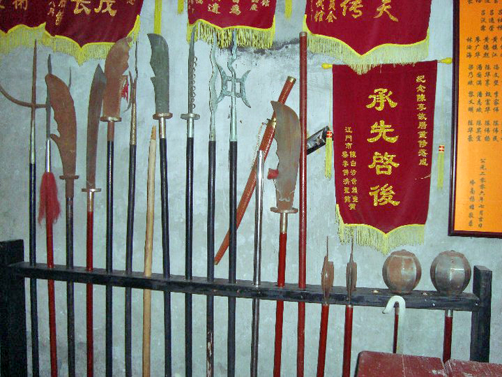 traditional choy le fut weapons in Chan Heung temple school.jpg