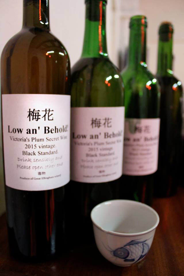 Lohan wines.jpg