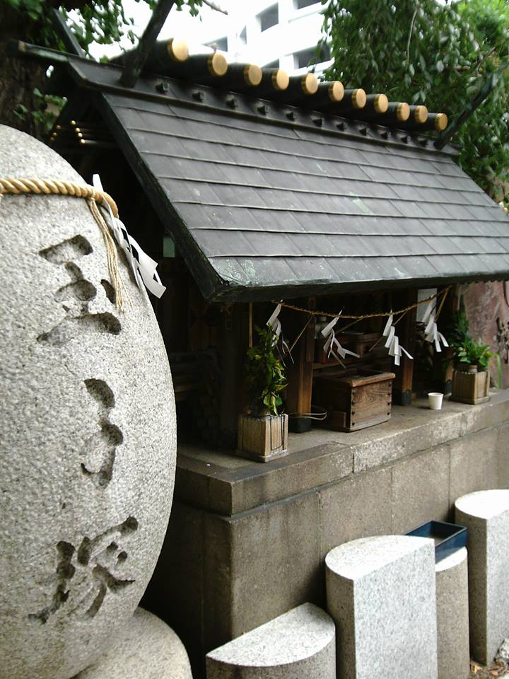 travelling in japan temples forest bathing zen shinto Buddhism norwich egg.jpg