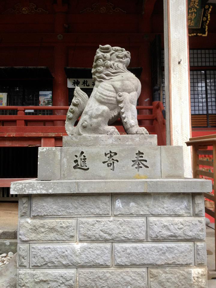 travelling in japan temples forest bathing zen shinto Buddhism norwich lion dog.jpg