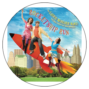 LBB Rocketship run cd  $5.00 each ($10.00 value!)