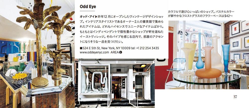 Harpers Bazaar Japan.jpg