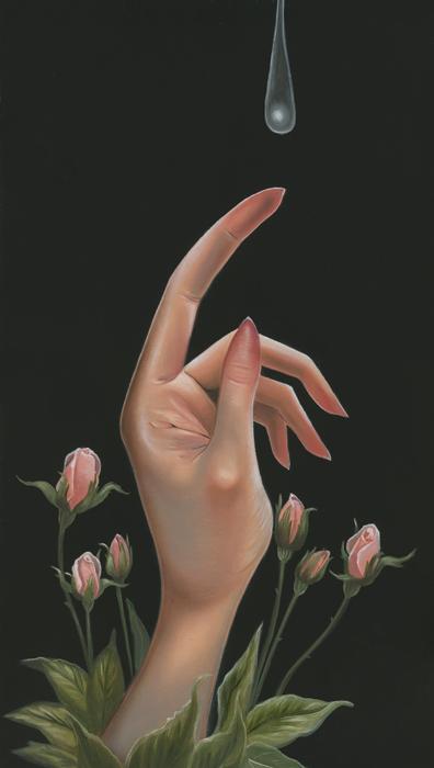 The Most Unworthy Flower