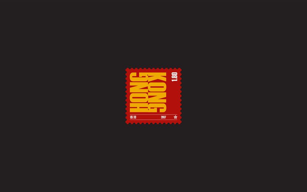 Stamps-web-27.jpg