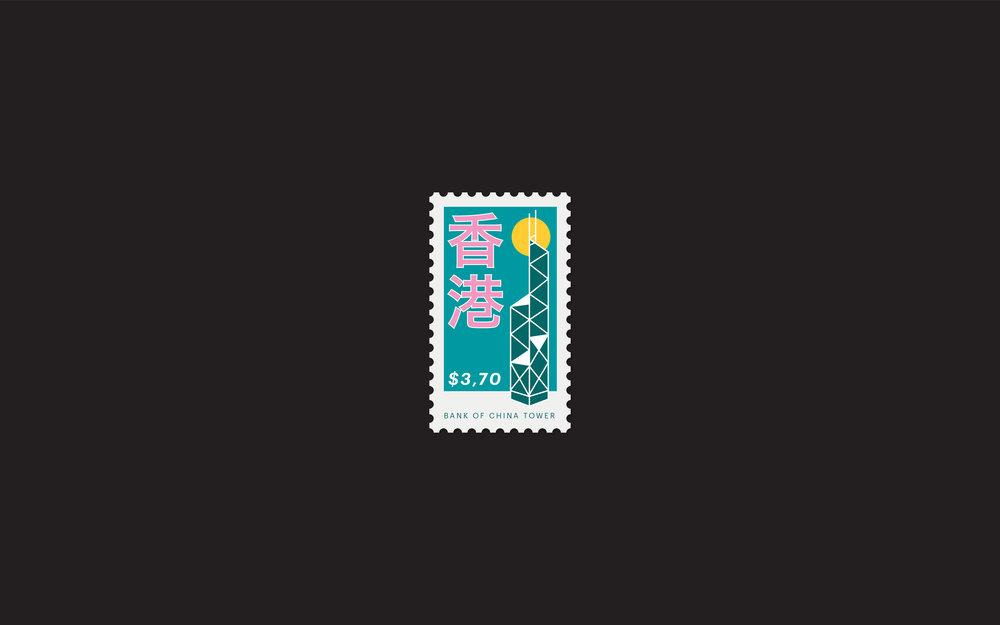 Stamps-web-14.jpg