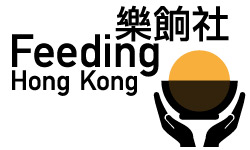 R&R is proud to support Feeding Hong Kong