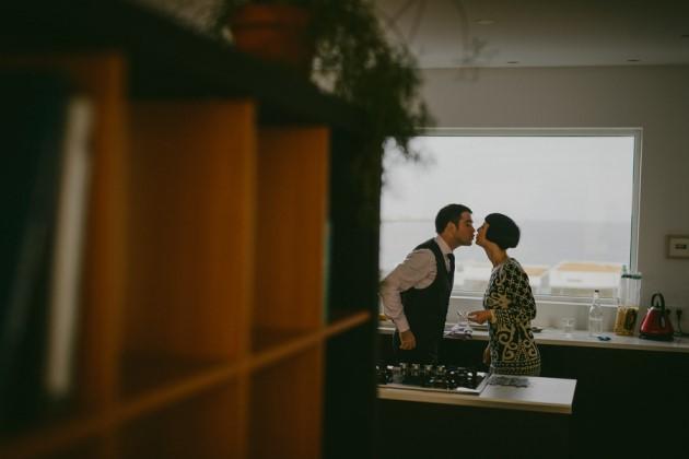 Maja + Patrick: Iceland Wedding in Harjumaa | Image: M&J Studios