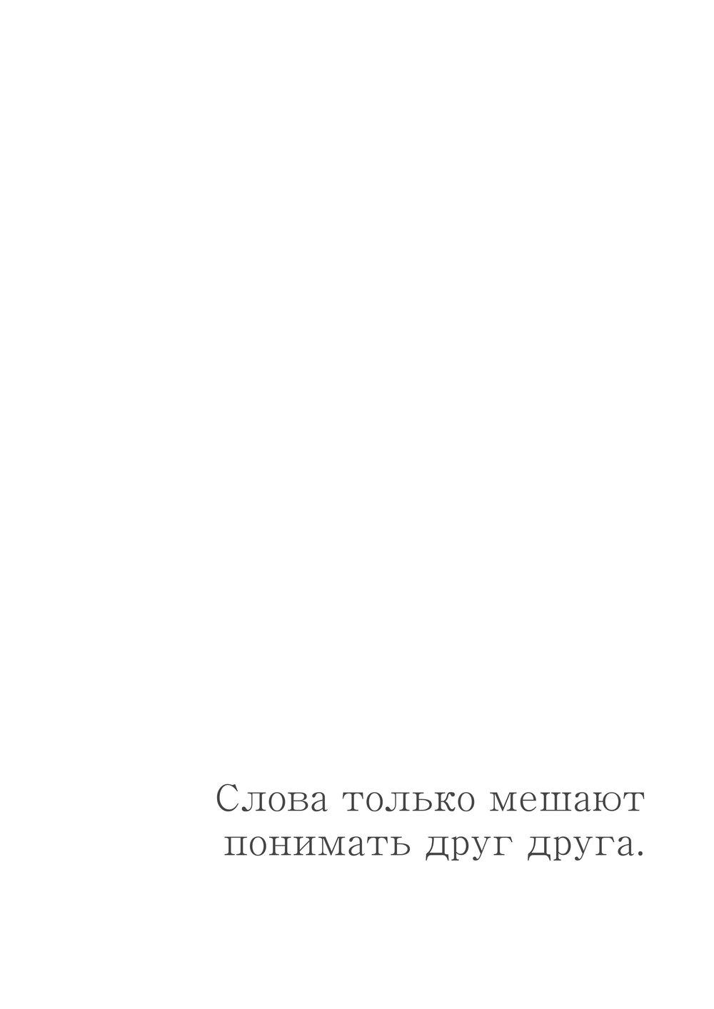 citaat-006.jpeg