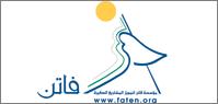FATEN-logo_new.png