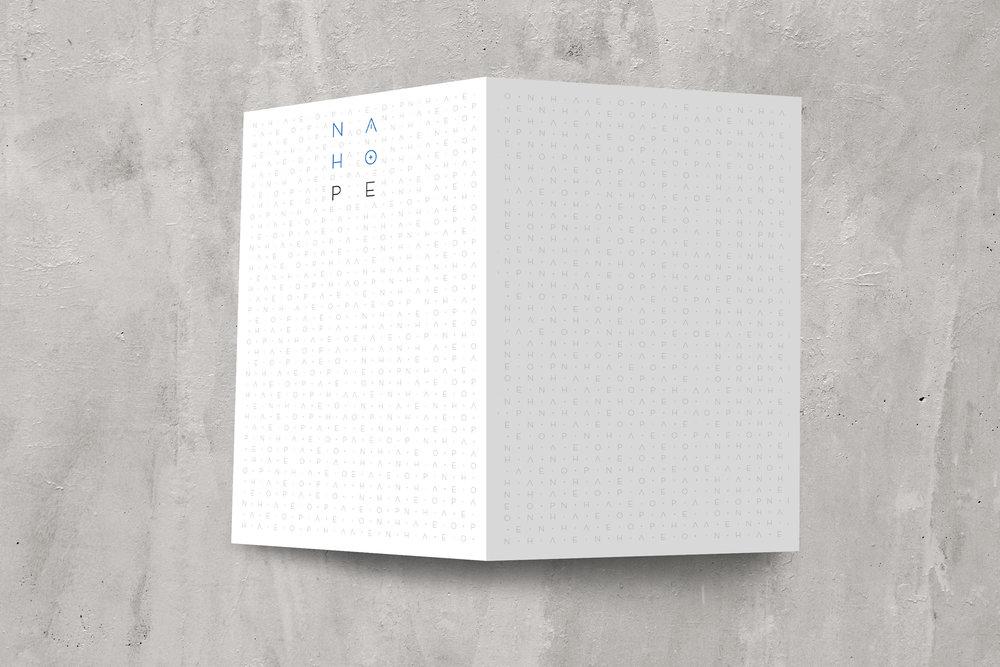 NOHOPE-Brochure.jpg