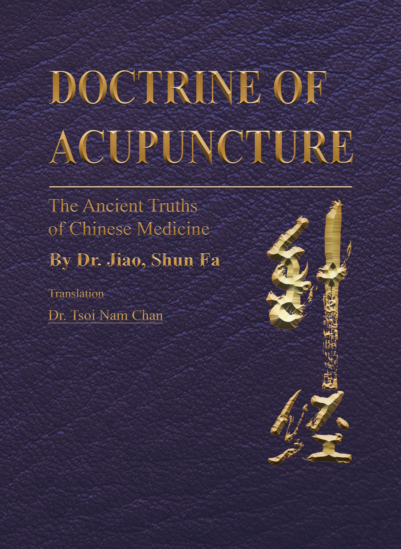 Doctrine of Acupuncture