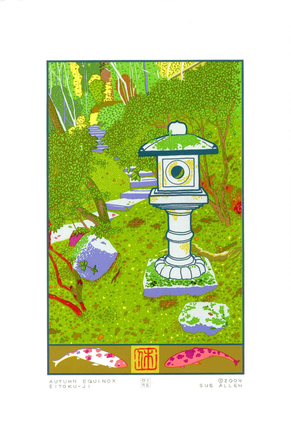 AUTUMN EQUINOX- EITOKU-JI  CRESCENT MOON LANTERN
