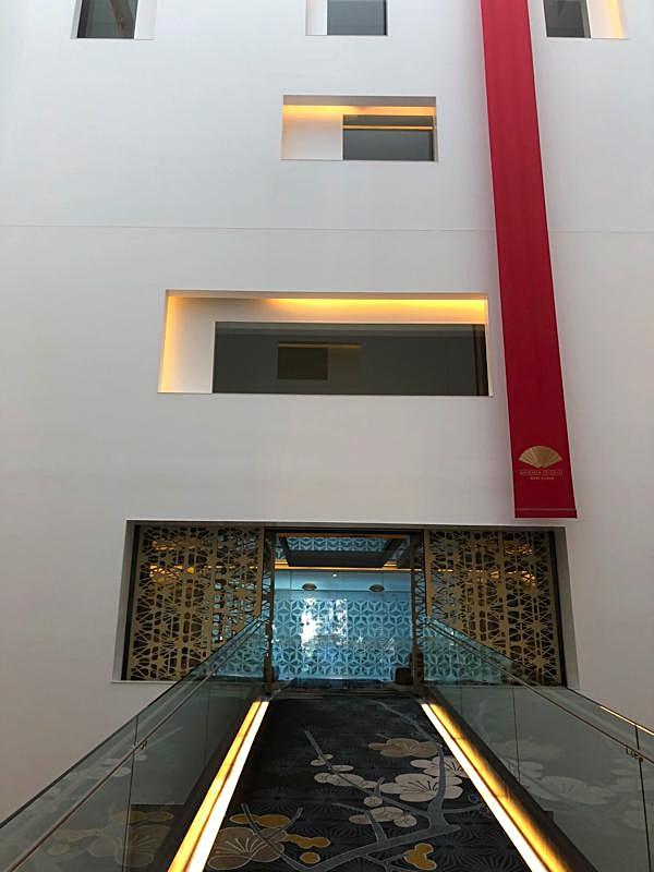 Hotel Entrance 2.jpg