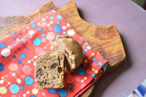 Cinnamon Raisin Muffin