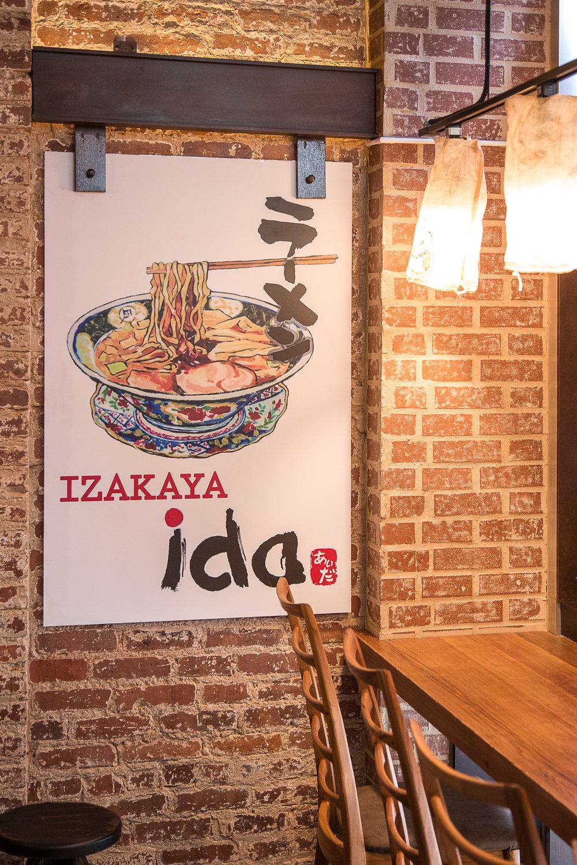 Izakaya Ida interior-012.jpg