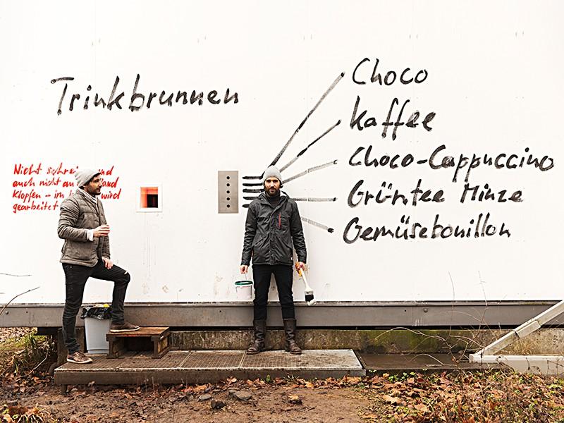 Frank & Patrik Riklin