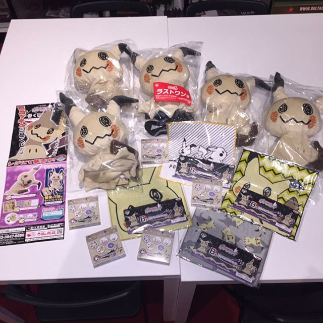 -NEW KUJI!- POKEMON: MIMIKYU kuji is here and waiting to go home with you!  Come and win a Mimikyu prize today!  #pokemonkuji #pokemon #mimikyu #pokemonmimikyu #kuji
