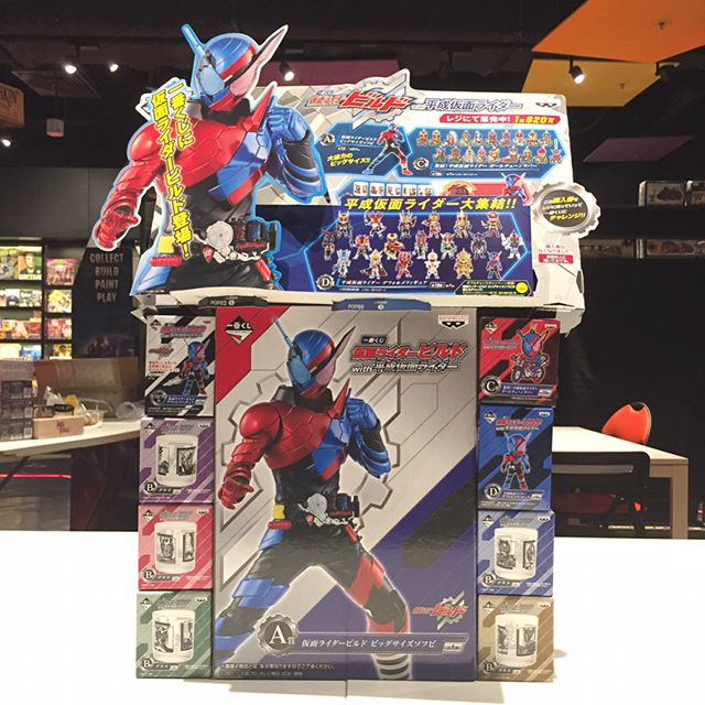 -NEW KUJI!- KAMEN RIDER WITH HEISEI KAMEN RIDER kuji is here! Win a kamen rider collectible today!  #kamenrider #kamenriderkuji #kamenriderwithheiseikamenrider #kuji