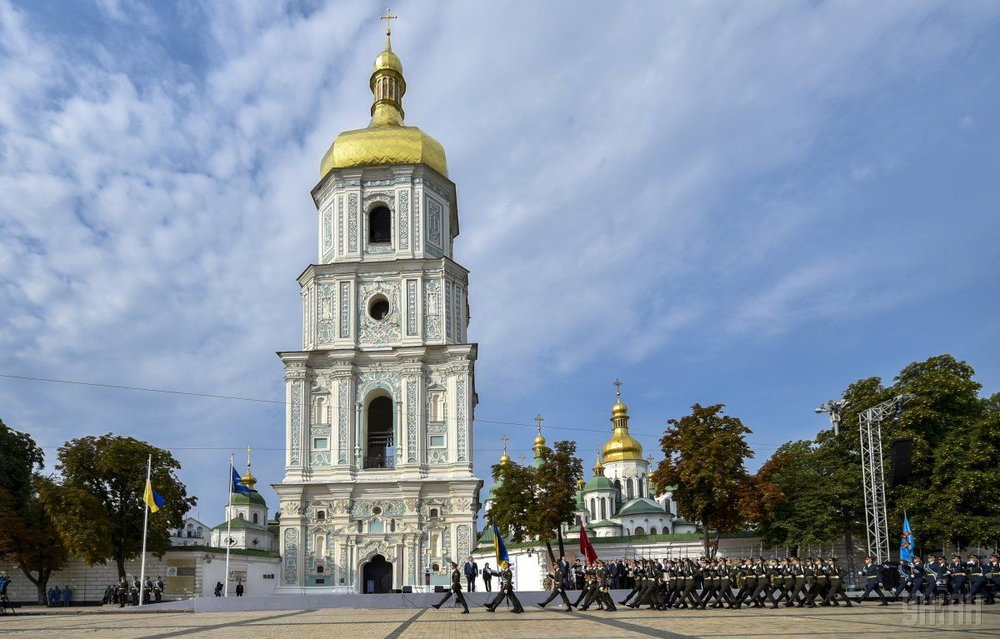 Cathédrale Sainte Sophie (Kyiv, Ukraine)