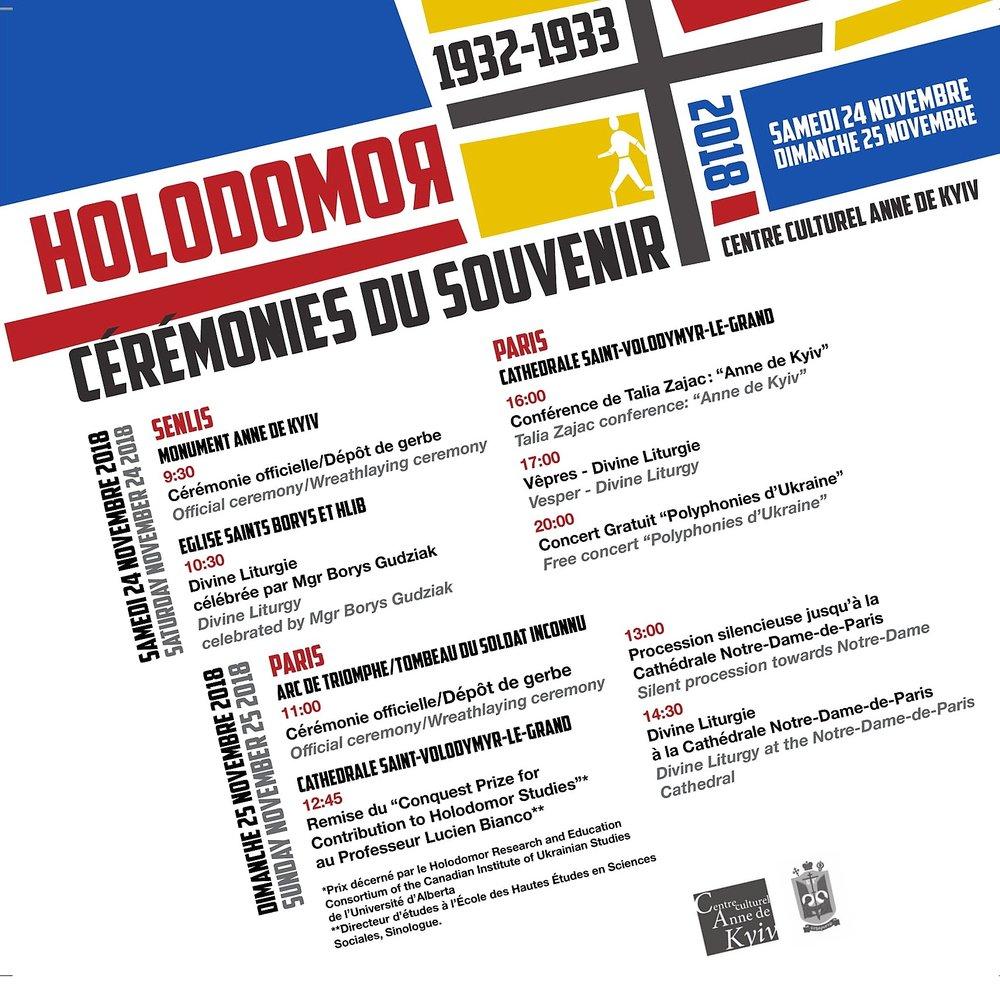 Holodomor_2018.jpg