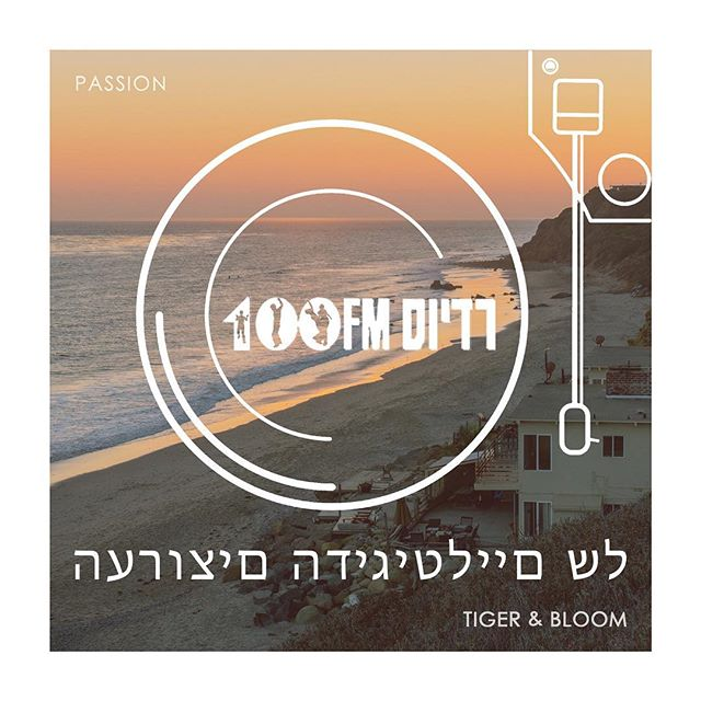 Feeling the love from around the world this week. Our newest single 'Passion' has been added to rotation on 100FM in Tel Aviv Israel! Big thanks to Dor Dekel and the 100FM family for picking up the track. We are so grateful and excited to share our music with people around the world.