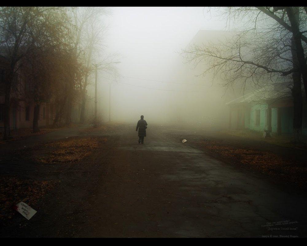 lonely-vanity.jpeg
