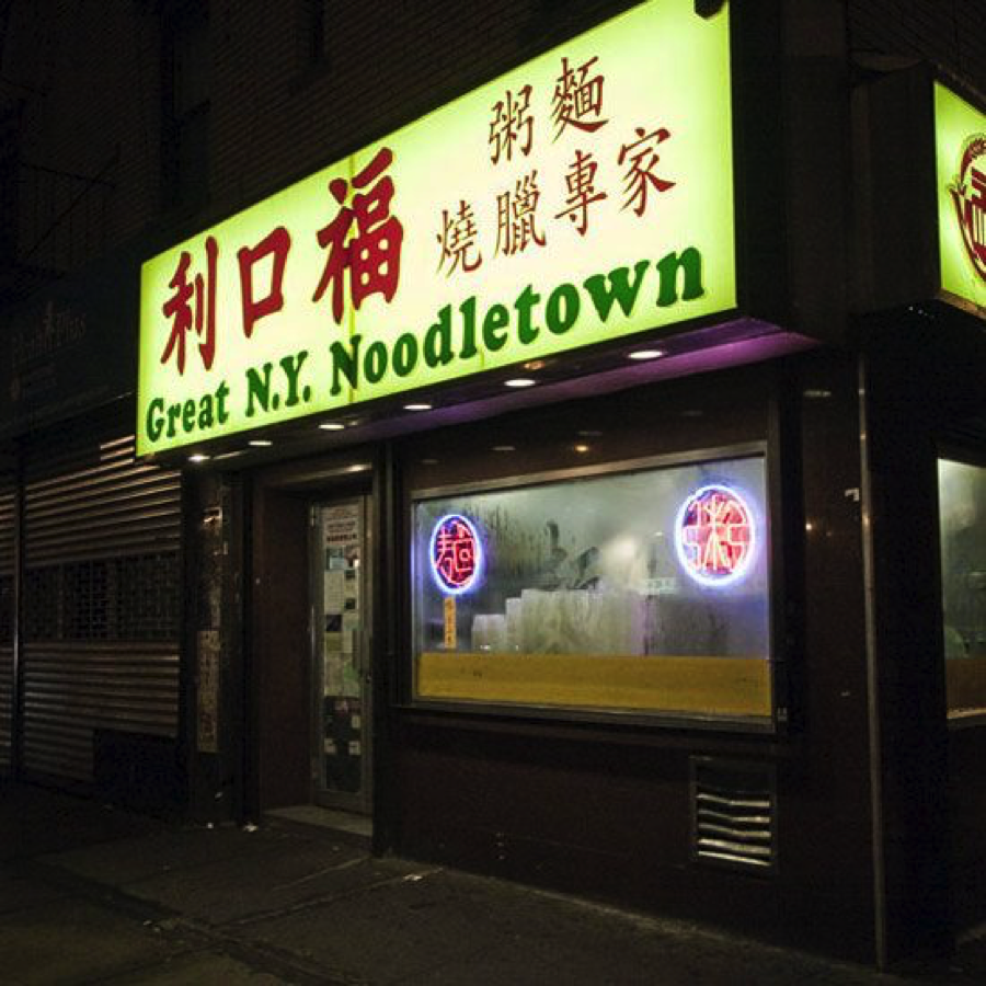 What every Chinese restaurant ever looks like
