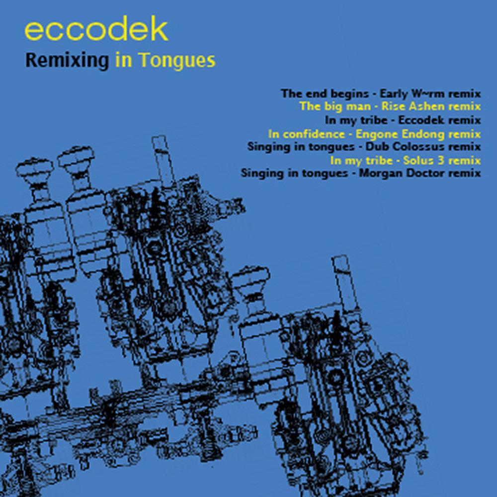 EccodekCover 1500x1500_72RGB copy.jpg