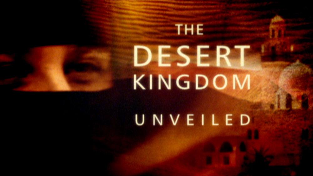 DesertK04.jpg