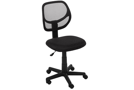 Low-Back Best Computer Chair