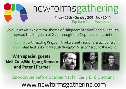 Gathering promo flier for online