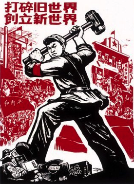 Destroy the old world Cultural Revolution poster