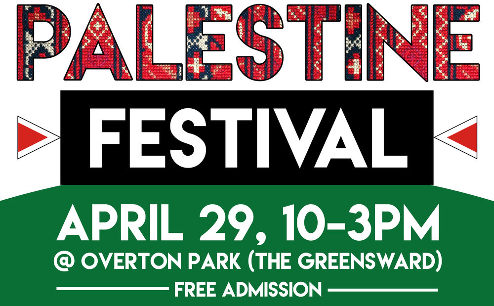 PalestineFestival2016 image SMWEB.jpg