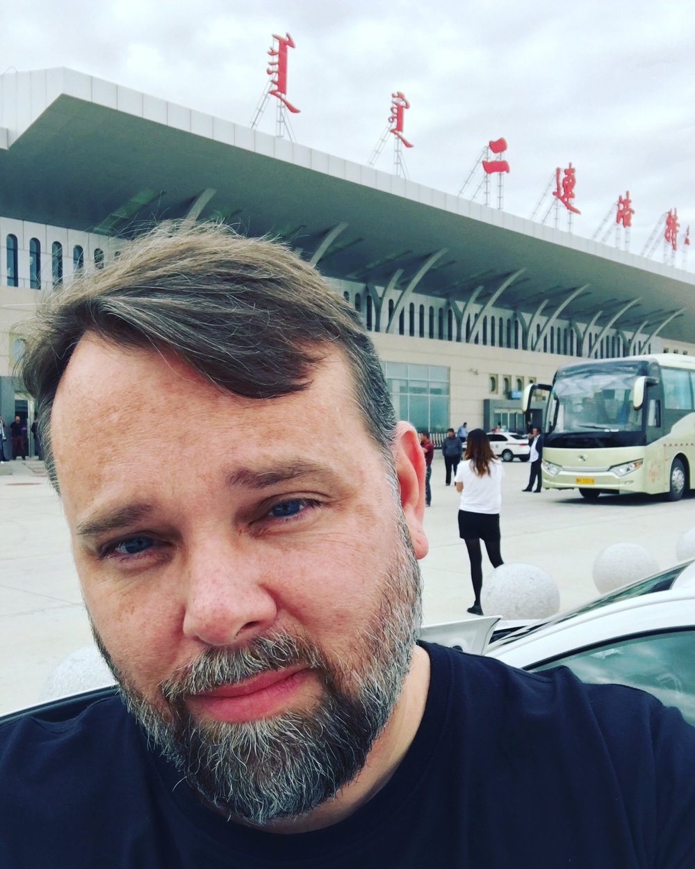 At the airport. Erenhot, China. August 30, 2016