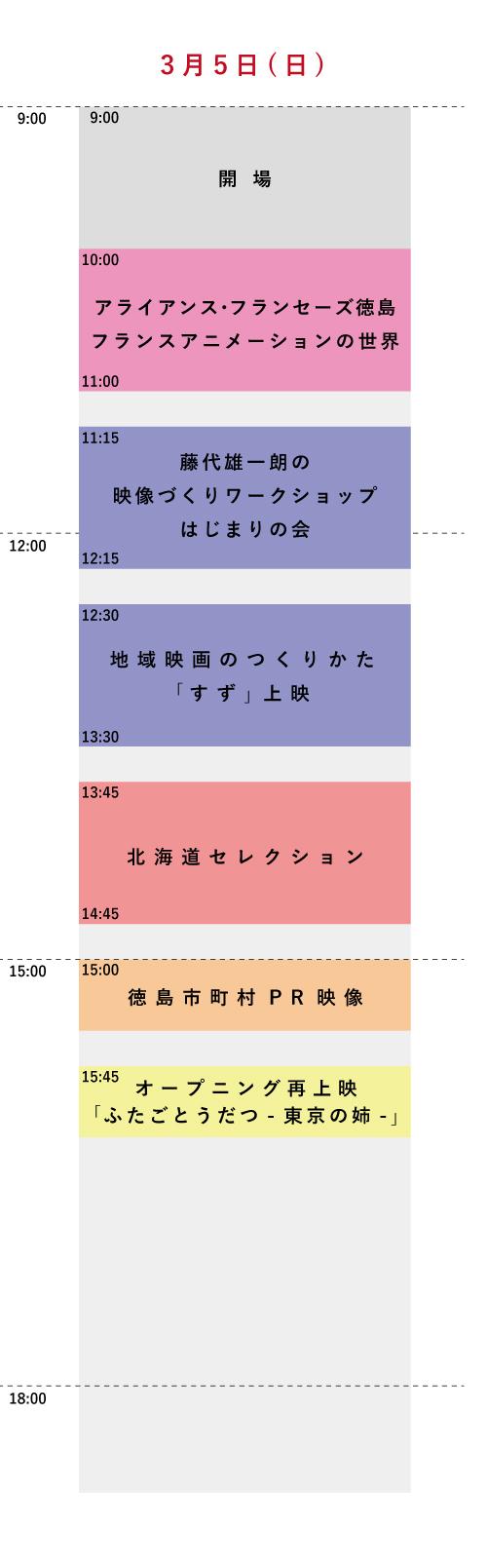 schedule_2+.jpg
