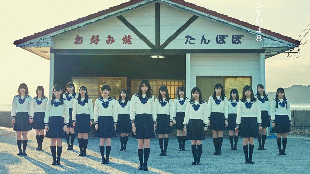 STU48_1st_TypeG_JK.jpg