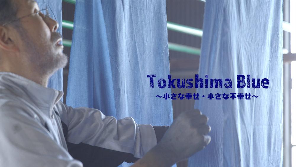 サムネイル(TokushimaBlue).jpg