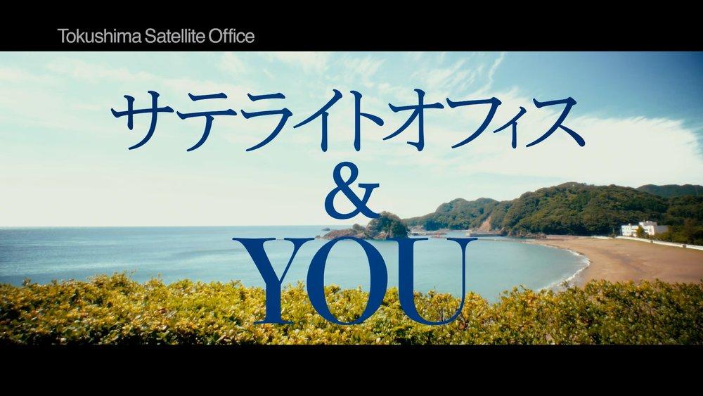 サムネイル(SO_YOU).jpg