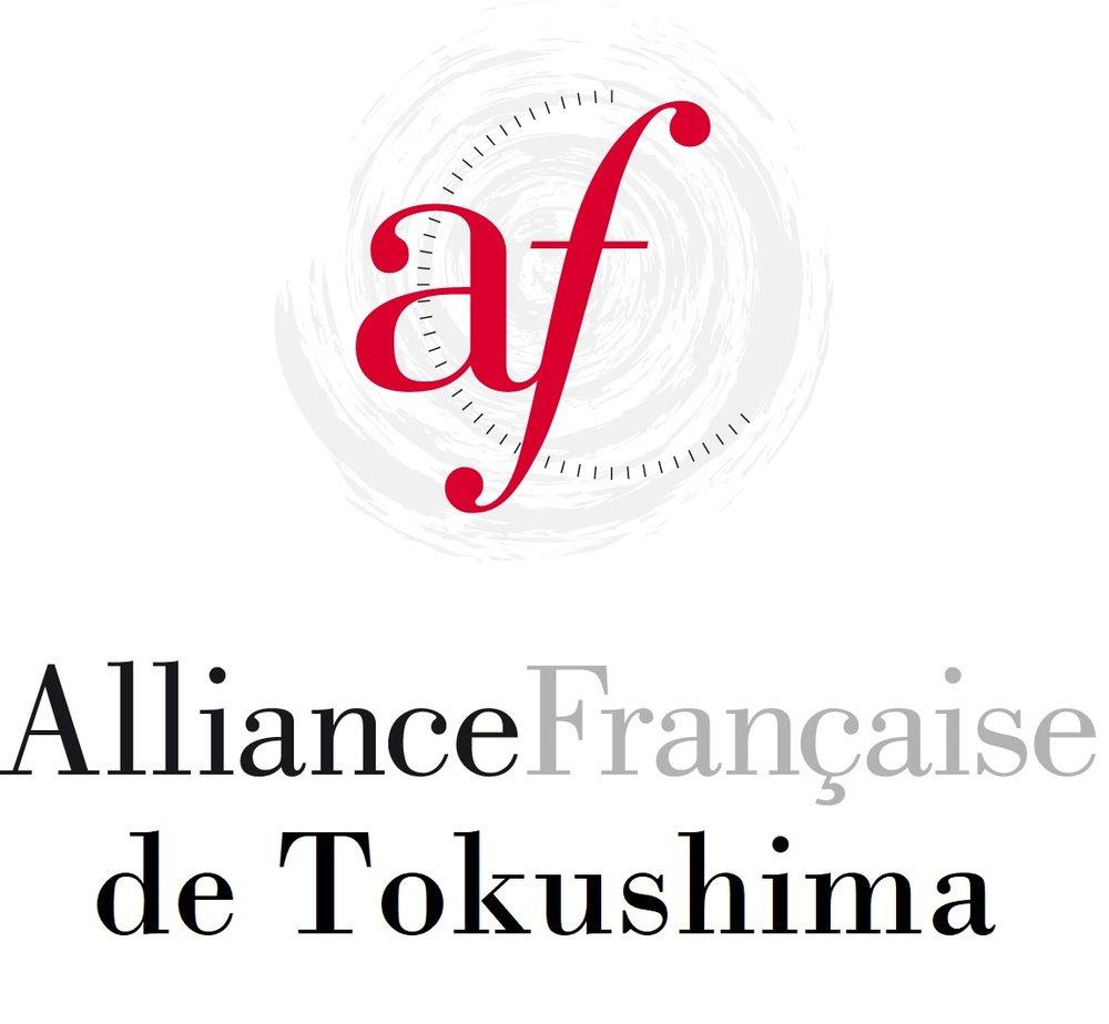 AF_LogoComplet.jpg