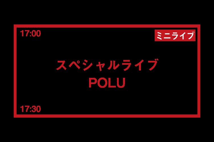 スペシャルライブ.png
