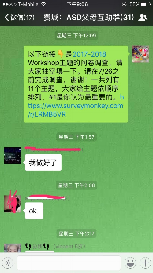 Screenshot of WeChat conversation where group members are asked to fill out an online survey about topics most important to the parents to be discussed in future workshops.   Photo courtesy: Mandy Lin