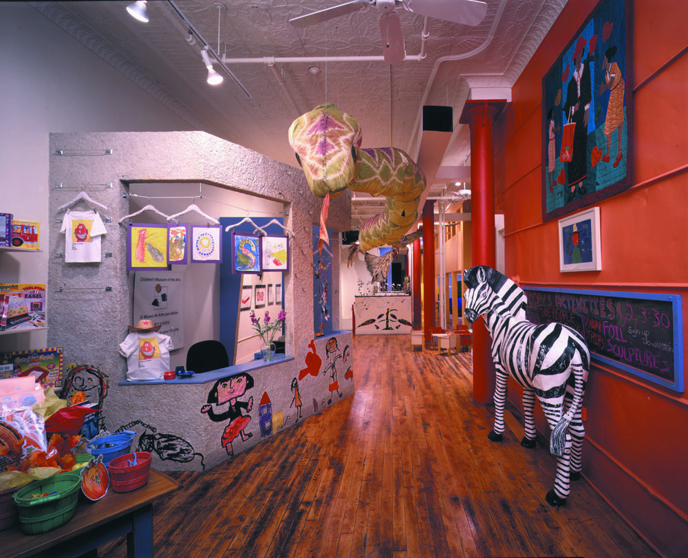 Children's Museum -