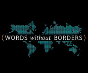 Words without Borders.jpg