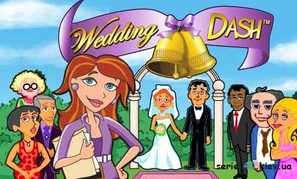 I Was Assigned To Wedding Dash When It A Rough Prototype That Had LOT