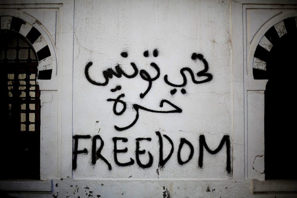 Graffiti on a wall of the prime minister's office in Tunis, January 2011. (source: Finbarr O'Reilly/Reuters)