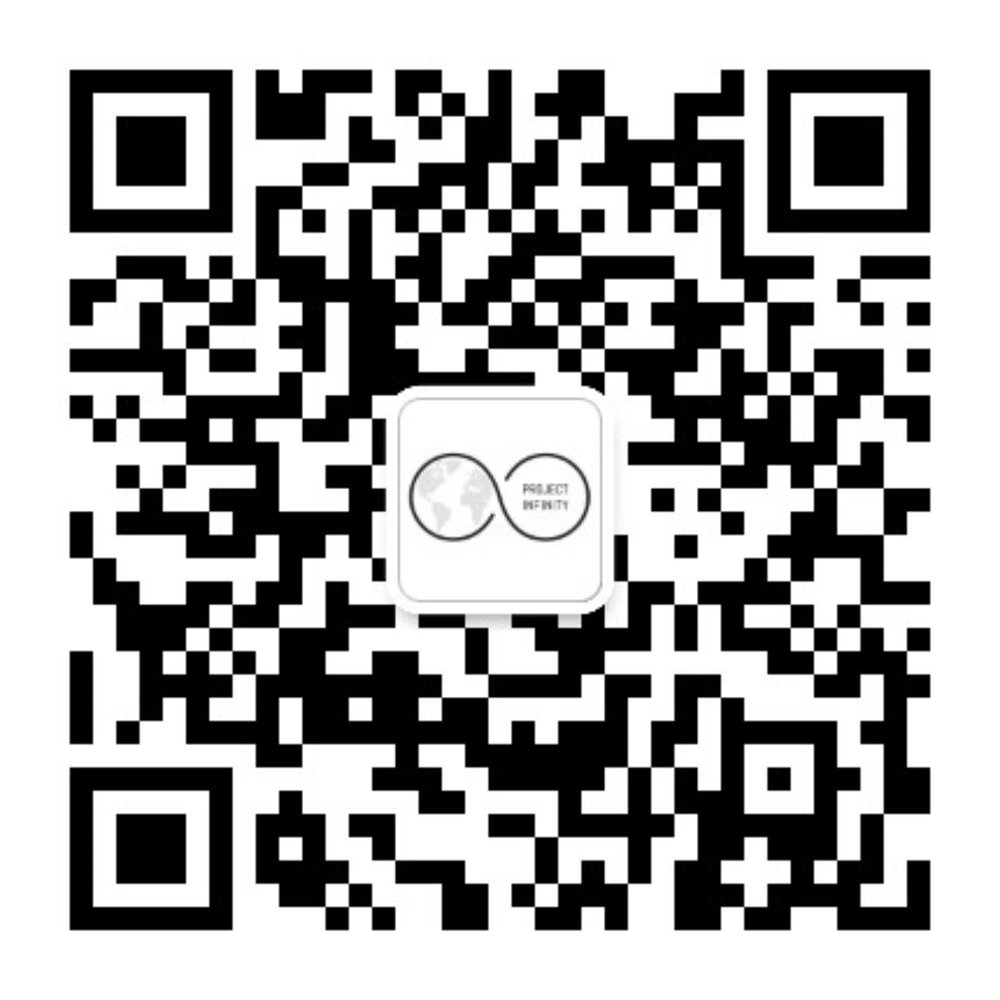 Scan the QR code to follow PROJECT INFINITY on Wechat   Facebook: @exploreprojectinfinity  Instagram: exploreprojectinfinity